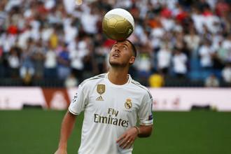 Полузащитник «Реала» Эден Азар