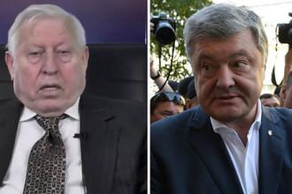 «Порошенко место в тюрьме»: на Украину прибыл разоблачитель из США