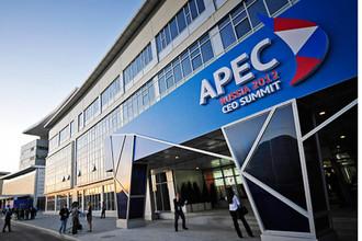 При подготовке к саммиту АТЭС во Владивостоке неизвестные похитили 93 млн рублей, говорят в МВД