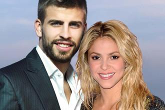 Херард Пике и Шакира встречаются более двух лет