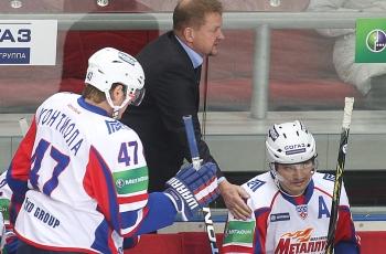 Федоров и «Металлург» проиграли пятый матч подряд