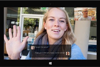 Skype заговорил по-русски