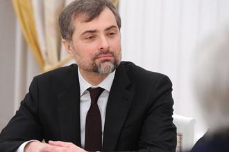 Владислав Сурков в марте 2016 года
