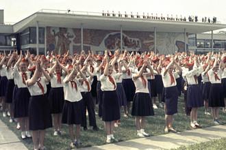 Церемония открытия комплекса Московского городского Дворца пионеров и школьников на Ленинских горах, 1962 год