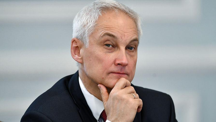 Помощник президента по вопросам экономики Андрей Белоусов