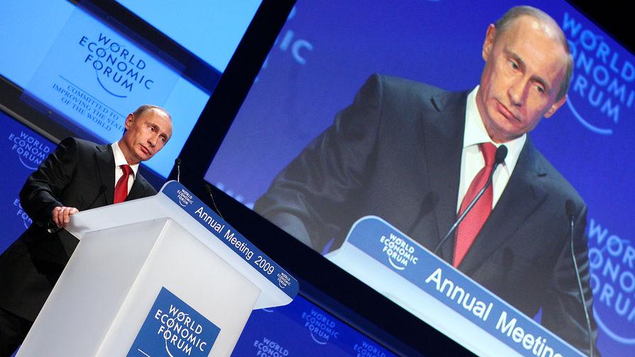 Путин выступит на Давосском форуме впервые с 2009 года - Газета.Ru
