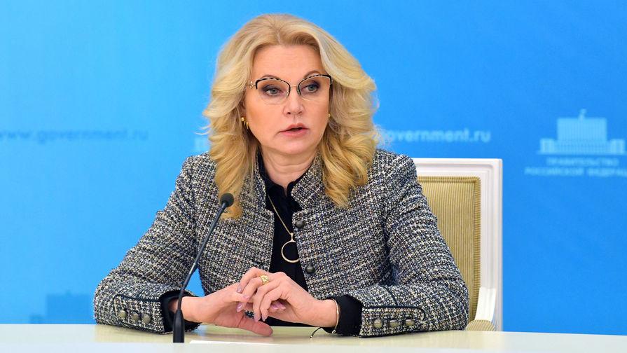 Голикова объяснила, почему РФ не открыла рейсы в другие страны перед праздниками