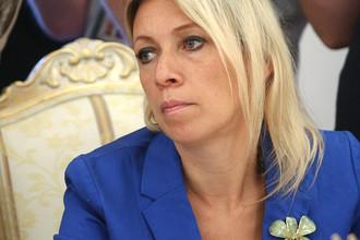 Мария Захарова во время встречи министра иностранных дел России Сергея Лаврова и министра иностранных дел Саудовской Аравии