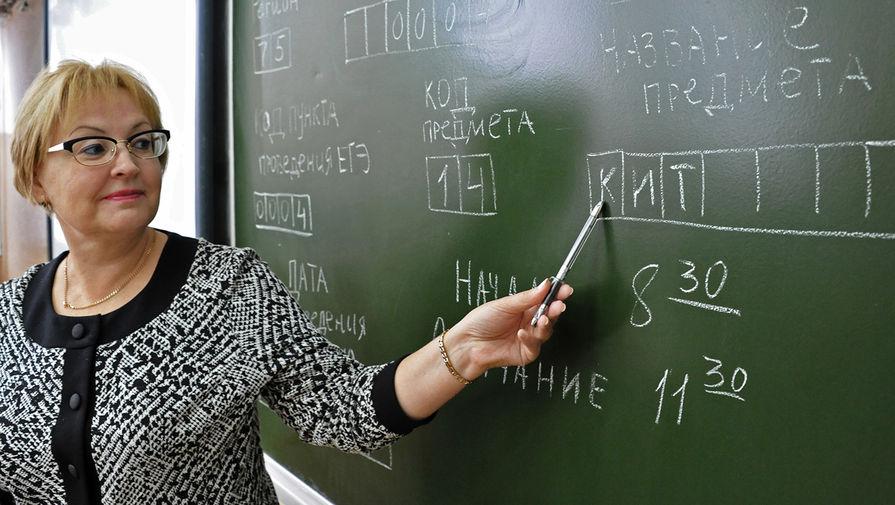 Русское порно онлайн девочки сдают экзамены фото 419-458