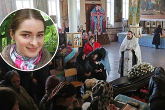 «Я всегда боялась»: какой была убитая Соколовым аспирантка