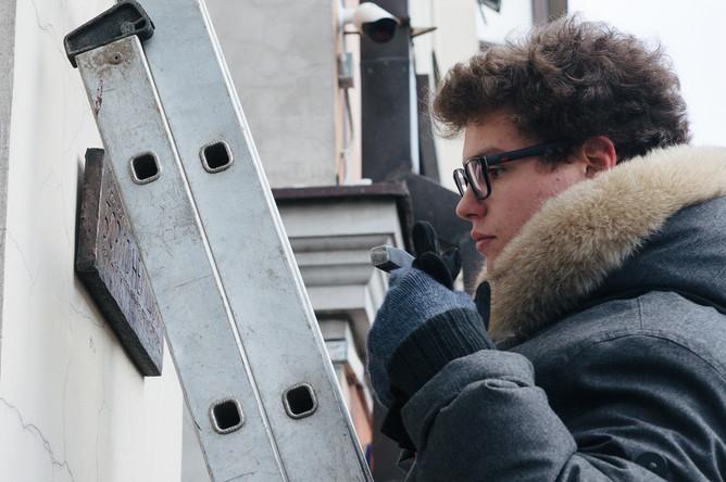 Сын Бориса Немцова Антон во время церемонии открытия мемориальной таблички на доме на Малой Ордынке, где жил политик, 16 марта 2018 года