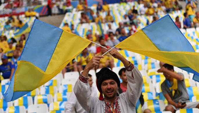 Болельщик сборной Украины