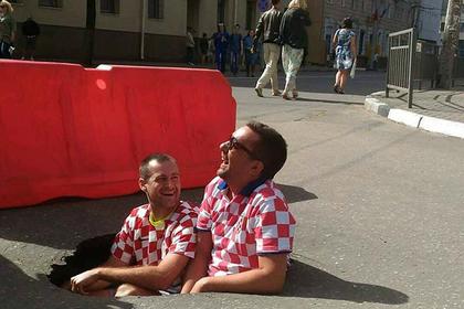 Хорватские болельщики счастливы в нижегородской яме