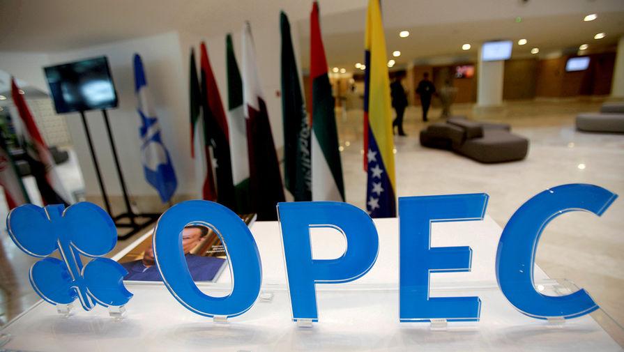ОПЕК продолжает наращивать добычу нефти