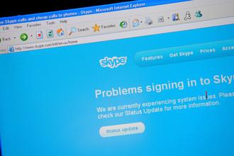 Хакеры из России нашли простой способ взлома аккаунтов в Skype