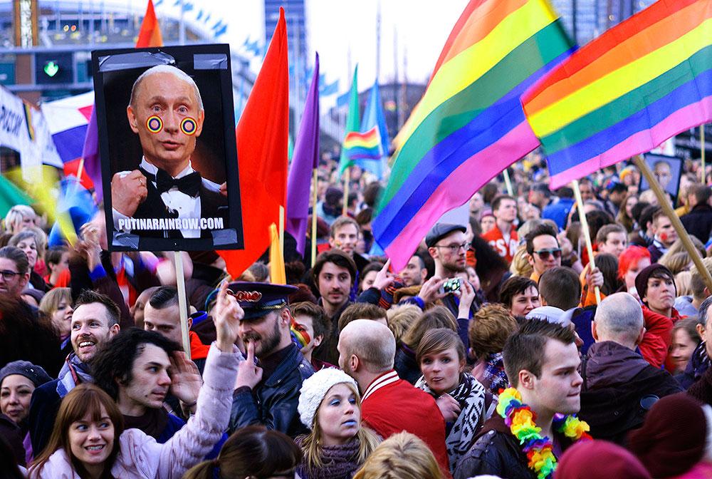 Амстердам гомосексуализм
