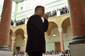 Замминистра культуры Иван Демидов