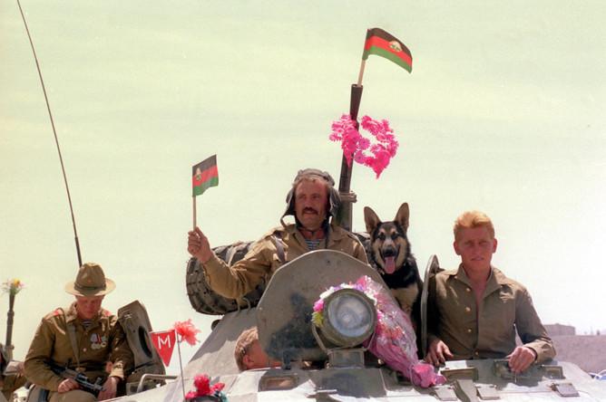15 февраля 1989 года, в 10.30, командующий 40-й армией генерал-лейтенант Борис Громов последним из ограниченного контингента советских войск перешел мост через Амударью, разделявшую СССР и Афганистан