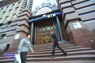 ВТБ списывает долги