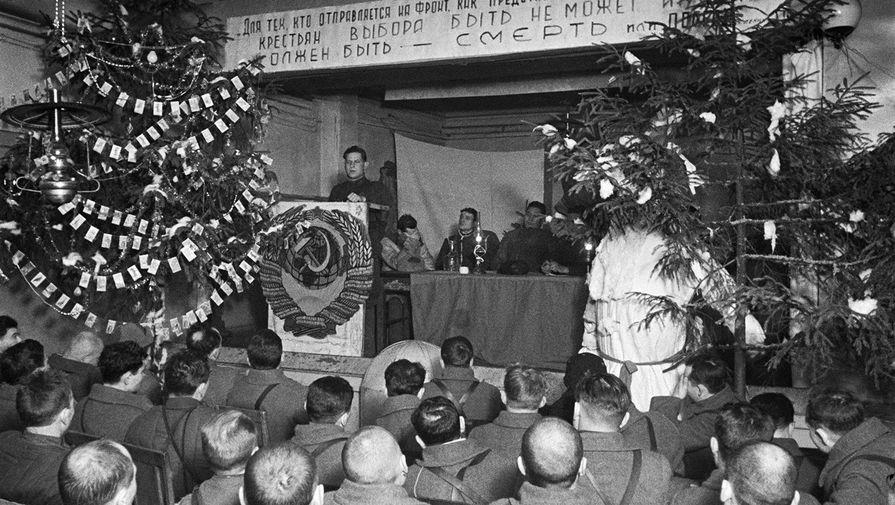 Как советские граждане праздновали первый Новый год после начала ВОВ