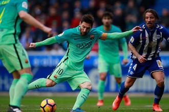 «Барселона» потерпела поражение в выездном матче против «Алавеса» в чемпионате Испании в этом сезоне