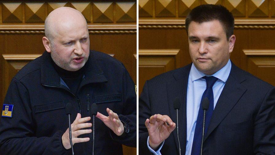 Павел Климкин и Александр Турчинов подали заявления об отставке