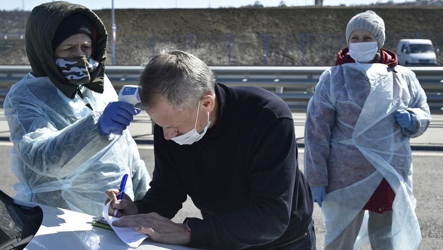 Четверть россиян: у кого нашли иммунитет к коронавирусу