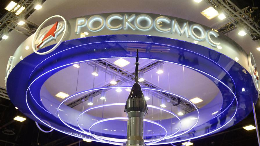 Похищенные деньги Роскосмоса нашли в Гонконге и ОАЭ