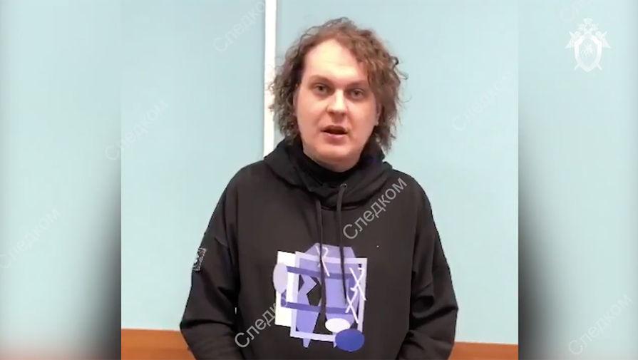 СК прокомментировал задержание Хованского