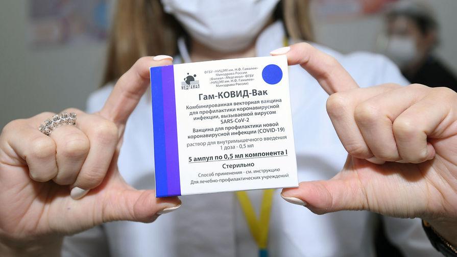 В МИД признали, что международная регистрация российской вакцины затягивается
