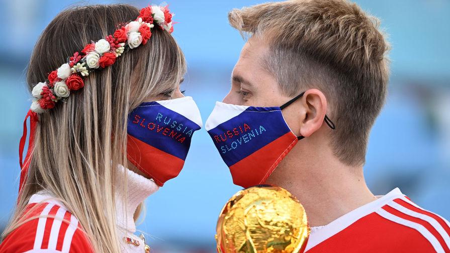 Болельщики сборной России во время матча отборочного турнира чемпионата мира по футболу 2022 между командами России и Словении, 27 марта 2021 года