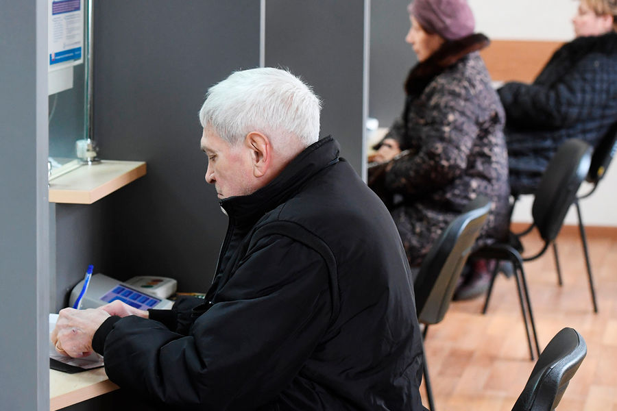 Р'РџР¤Р объяснили россиянам причины ошибок РїСЂРёРЅР°С‡РёСЃР»РµРЅРёРё пенсии