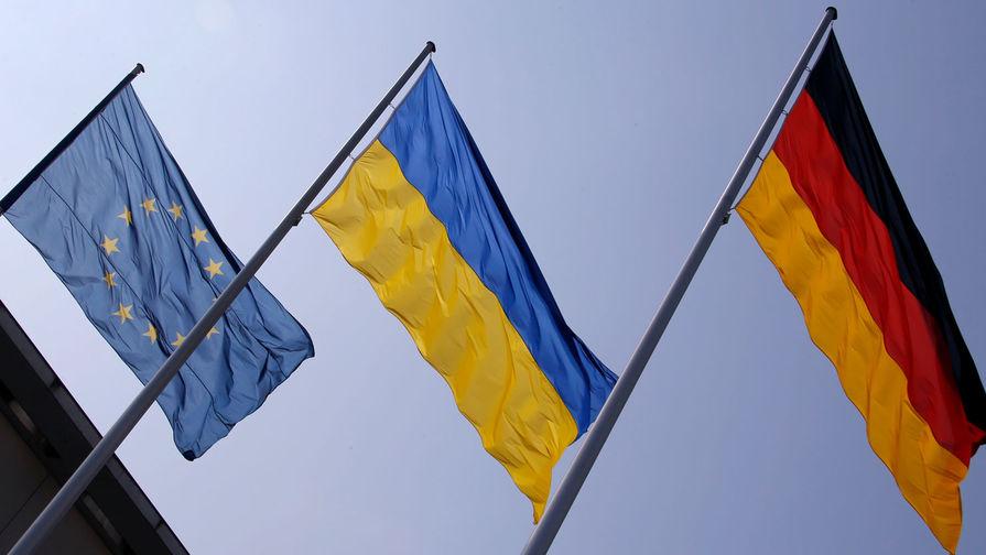Посол Украины обвинил политиков ФРГ в предательстве