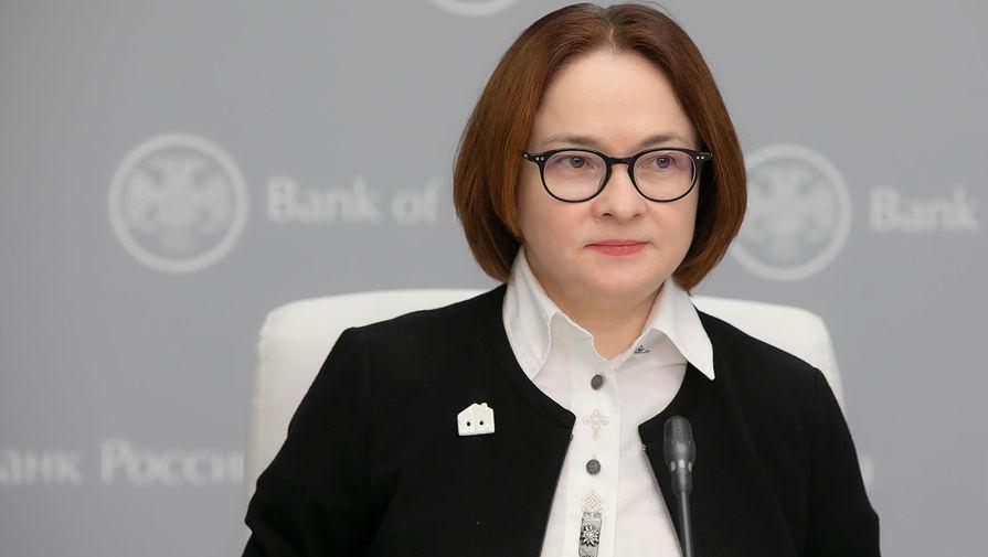 Пресс-конференция председателя Банка России Эльвиры Набиуллиной по итогам заседания совета директоров, 24 апреля 2020 года