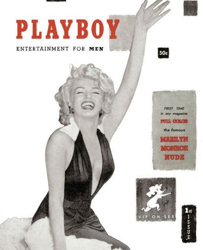 Самый первый номер Playboy с Мэрилин Монро на обложке, декабрь 1953 года