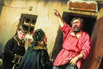 Василий Перов. Дворник, отдающий квартиру барыне. Фрагмент. 1878