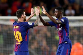 Лидер «Барселоны» Лионель Месси (слева) и дорогостоящий новичок сине-гранатовых Усман Дембеле