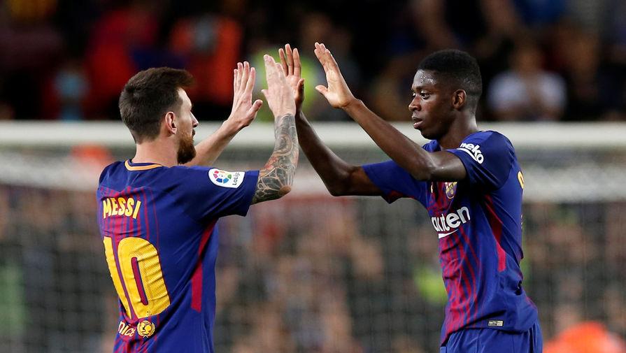 Форвард «Барселоны» намерен отказаться от перехода в «Ювентус»