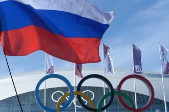 Флаг России и Международного олимпийского комитета