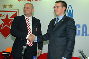 «Газпром» стал генеральным спонсором «Црвены Звезды»