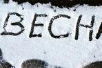 МЧС предупредило о новом надвигающемся снегопаде в Москве