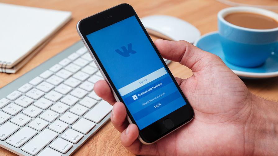 «ВКонтакте» заблокировала доступ к группам о несогласованных акциях