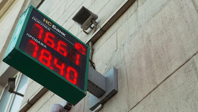 Официальный курс доллара и евро вырос