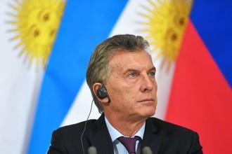 Президент Аргентины Маурисио Макри не приедет в Россию на чемпионат мира — 2018.