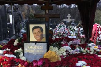 Могила Николая Караченцова на Троекуровском кладбище