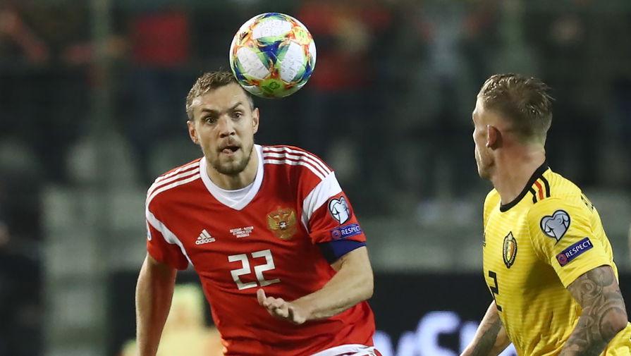 Почему сборная России проиграла Бельгии в квалификации Евро-2020