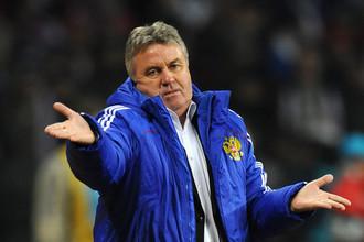 Бывший главный тренер сборной России Гус Хиддинк