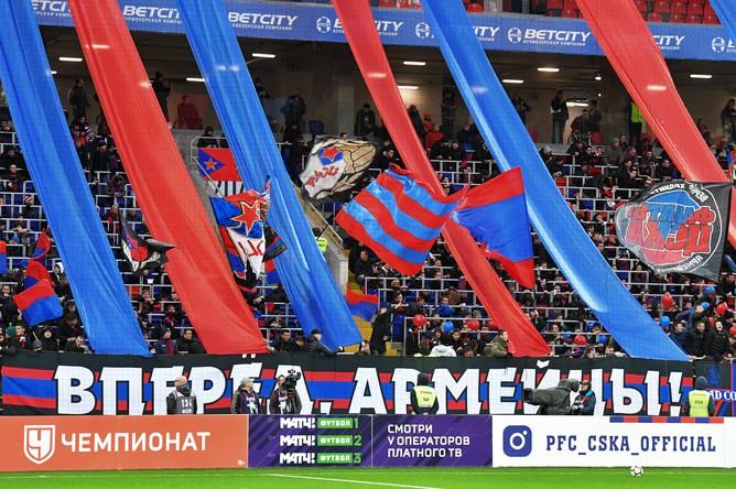 Болельщики ЦСКА на матче 14-го тура чемпионата России с петербургским «Зенитом»