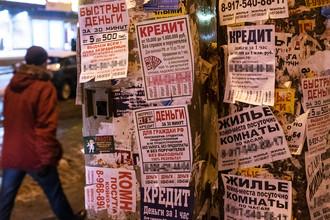 Больше тысячи: в России посчитали «черных кредиторов»