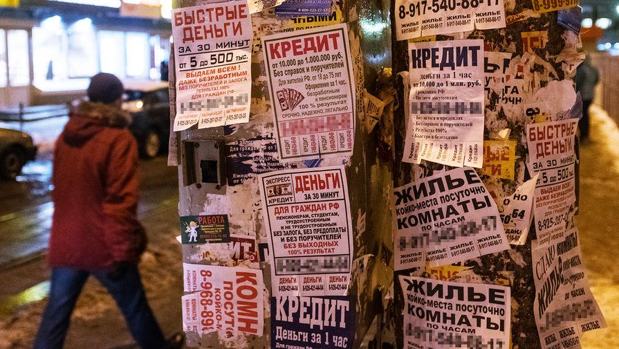 """Россиянам стали чаще отказывать в займах из-за """"плохой"""" кредитной истории"""